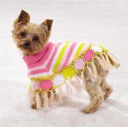 одежда для собак и кошек Объявление в разделе Животные в России в